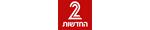 חדשות 2